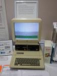 Apple IIe, Sprite Logo Board